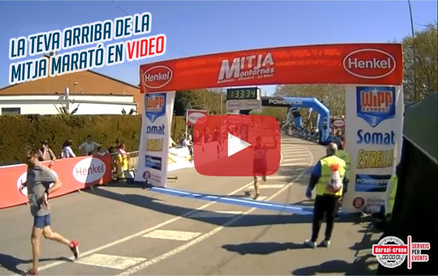 La teva arribada en Video de la Mitja Marató '19